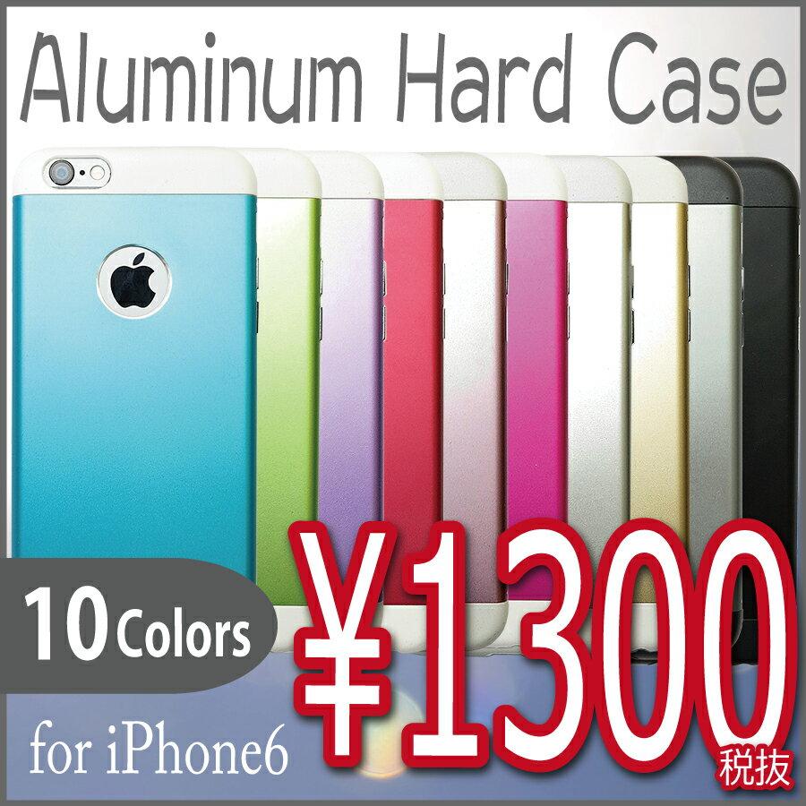 メール便送料無料 hCI6C31 iPhone6 iPhone6 iPhone6s アルミ ケース Appleロゴマークが見えるデザインスリムで軽量なカバー 優れた保護力 簡単装着黒 ローズ ピンク 青 シルバー ゴールド パープル グリーン グレー レッドメンズ レディース