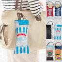 折りたたみ傘 ケース 吸水 かわいい 手提げ付き 吸水ポーチ くるポン バラエティーシリーズ スニーカー カメラ ミルク…