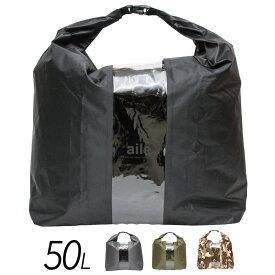 完全防水 バッグ カバー ナイロンタフタ 50L ドライバッグ アウトドア Waterproof バッグ イン カバー 前カゴ 自転車 bag in cover ショッピングバッグ バック メンズ レディース