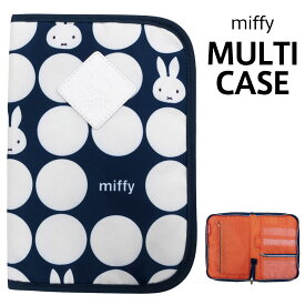 ミッフィー 母子手帳 ケース ママグッズ 保険証 診察券 カード マルチケース miffy