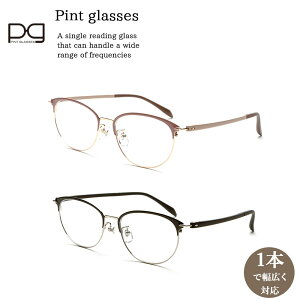 視力補正用メガネ ピントグラス 老眼鏡 シニアグラス リーディンググラス おしゃれ ピント 累進設計 多焦点 中近距離 広範囲 純烈