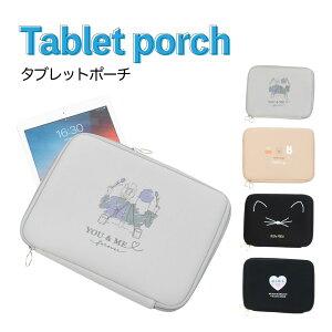 タブレットケース iPadケース 小学生 11インチ 可愛い タブレットポーチ iPadポーチ 4種類 pcケース パソコンケース ノートPC ケース ポーチ ipad 子供 クッション 持ち運び 汎用 B5