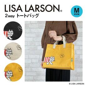 Lisa Larson リサラーソン 北欧 マイキー 2WAY トートバッグ Mサイズ レディース 2way bag マイバッグ かわいい エコバッグ サコッシュ ショルダーバッグ ポーチバッグ お買い物バッグ 通学 通園バッグ セカンドバッグ 北欧雑貨