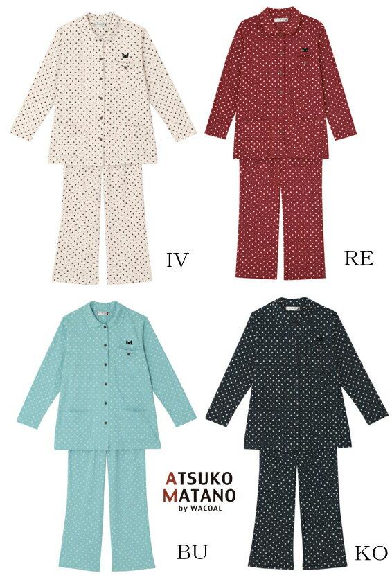 <再入荷>マタノアツコパジャマ綿100%長袖M/Lサイズ【atsuko matano】【送料無料】