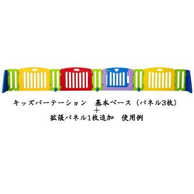 日本育児キッズパーテーションベビーサークルカラフル5010103001/ブラウン【レンタル15日まで】【購入できます】【ベビー用品レンタル】[fy16REN07]