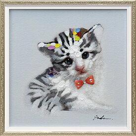 ユーパワー オイルペイントアート キャットインゼブラ OP-070144996953272471/ オイルペイント ハンドペイント アート モダン 絵画 猫 人気 かわいい