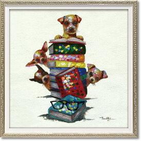 ユーパワー オイルペイントアート ドッグオンブックス OP-070244996953278558/ フレンチブルドック チワワ 小型犬 オイルペイント ハンドペイント アート モダン 絵画 犬 人気 かわいい