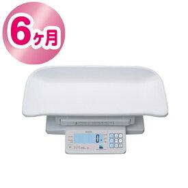 【レンタル6ヶ月】タニタ 5g単位 デジタルベビースケール 5g BD-715A / 【 ベビー用品 ベビースケール】【レンタル】産院 産婦人科で使用されている体重計 量り 母乳量 赤ちゃん用品 はかり BD715