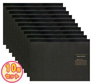 【10冊セット】 ナカバヤシ A4サイズ・ヨコ・ロジカル・シンクノート RP-A402DN ブラック・グレー 62765 / 高橋 政史監修 Nakabayashi 】