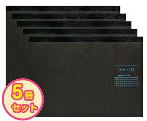 【5冊セット】 ナカバヤシ A4サイズ・ヨコ・ロジカル・シンクノート RP-A402DB ブラック・ブルー 62764 / 高橋 政史監修 Nakabayashi 】
