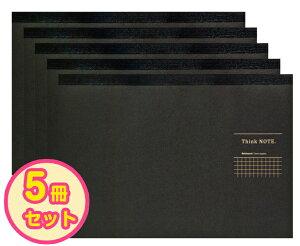 【5冊セット】 ナカバヤシ A4サイズ・ヨコ・ロジカル・シンクノート RP-A402DN ブラック・グレー 62765 / 高橋 政史監修 Nakabayashi 】