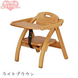 ローチェア テーブル付き 大和屋アーチ木製ローチェアN ライトブラウン【ラッキーシール対応】