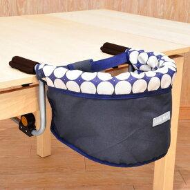 リトルプリンセス リトルワールド テーブルチェア ネイビー 591055