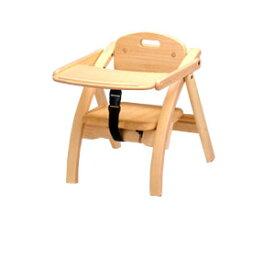 大和屋 アーチ 木製ローチェア NA 【レンタル15日まで】【 ベビー用品 】【レンタル】