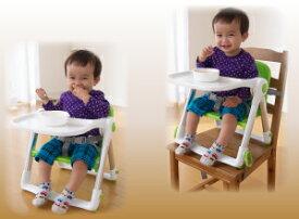 日本育児 スマートローチェア グリーン(NI-6390001001)/ ベビー用品 ローチェア ブースター 便利な2way 2本ベルトでしっかり固定 テーブル取り外し可