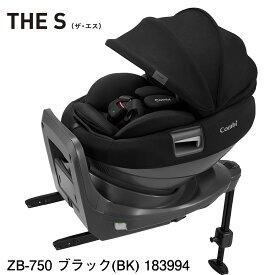 【新生児〜4歳頃】コンビ ホワイトレーベル THE S Plus(ザ・エス・プラス) ISOFIX エッグショック ZB-750 ブラック(BK)183994 /Combi チャイルドシート ISOFI
