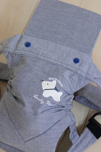 家事がラクになる昔ながらのひもタイプおんぶひもわんちゃん刺繍入りネイビーグレー(日本製綿100%)/おばあちゃんもこれなら安心!おんぶ紐昔シンプル簡単子守帯komoriobiこもりおび実はおんぶも抱っこもどちらにも使える