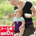 テックス キャリフリーチェアベルト パープル キャリーフリーチェアベルト 赤ちゃん