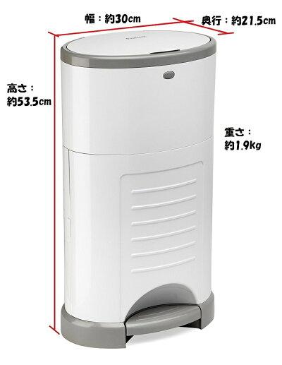 日本育児ColorKorbellおむつポットホワイトコーベルおむつポット/おむつゴミ箱ニオイ対策コーベル