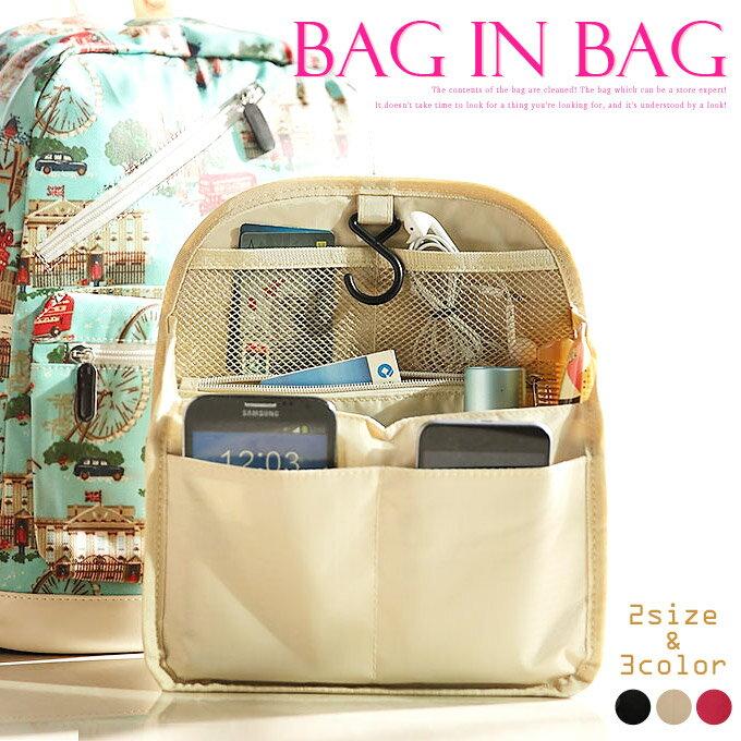 リュックインバッグ何がどこにあるか、もう探す必要なし!リュックの中の物を整理整頓出来るリュックインバッグリュック インナーバッグ バッグインバッグ リュックインポケット 中身 整理 バッグ かばん 鞄