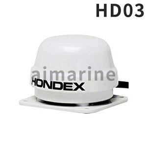 5/14在庫あり ヘディングセンサー HD-03 デプスマッピングに便利 HD03 矢印でボートが正確に表示 ホンデックス HONDEX