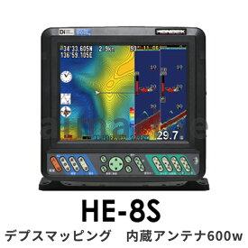 9/22 在庫あり TD25 HE-8S ヘデングセンサー接続可能 ホンデックス 漁探 HE8s 8.4GPS内蔵 魚群探知機 航海計器 デプスマッピング付