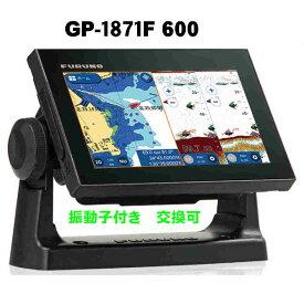 3/3在庫あり GP-1871F FURUNO フルノ 7型 GPSプロッタ魚3 GP1871FHZ 振動子600w インナーハル用 525-5PSD付