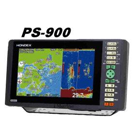 8/4在庫 PS-900 新しい9型ワイドGPS魚探 振動子付き TD28 ホンデックス 魚群探知機 HONDEX 送料無料 税込み