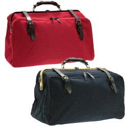 日本製ダレスバッグボストンバッグ旅行かばんブリーフケース鞄出張用旅行バッグトラベルバッグ1泊2泊アウトポケット付♪【送料無料!(一部地域を除)】【10P18Jun16】