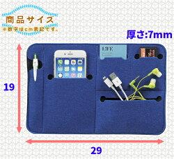 バッグインバッグフラットタイプインナーケース鞄整理小物小分けポケット多いインナーバッグ厚さ7mm