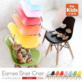 イームズチェア キッズ DSW 子ども用 シェルチェア キッズチェア 子供椅子 ミニチェア ウッドベース ♪