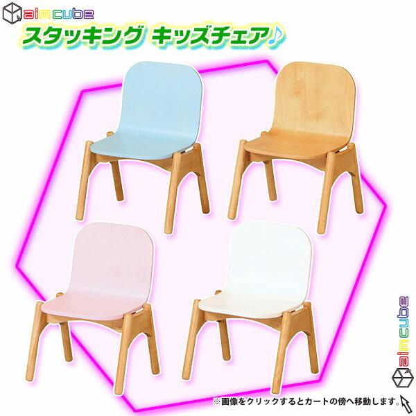 キッズチェア 木製スタッキングチェア 子ども用 ウッドチェア 子供椅子 リビングチェア ミニチェア イス 積み重ね可能 ♪