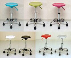 キッチンチェア美容室チェア回転スツールキッチンスツールワーキングチェア昇降椅子キャスター付♪