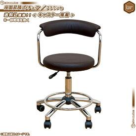 ガス圧昇降式 美容室チェア/茶(ブラウン) パソコンチェア キッチンチェア カウンターチェア 回転チェア キャスター付 ♪