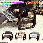 アウトレット品和風座椅子アームレスト付ローチェア高齢者向け椅子和座椅子老人用座いす座敷チェア訳あり品高さ調節3段階