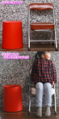 3脚セット!ミニパイプ椅子携帯用チェアコンパクトチェア折りたたみ椅子子ども用チェア子供用パイプイス折畳み式♪【あす楽対応!土曜・日曜・祝日も即日出荷】【送料無料!(一部地域を除)】