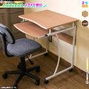 パソコンデスク 幅64cm スライドテーブル付 PCデスク 棚付 ワークデスク 作業台 机 キャスター搭載 ♪
