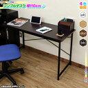 シンプルデスク オフィスデスク 幅110cm PCデスク 作業台 ワークデスク 机 パソコンデスク 補強棒付きフレーム ♪