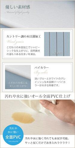 https://image.rakuten.co.jp/aimcube/cabinet/product/dresser/sd7033-001/ink1991-38_011.jpg
