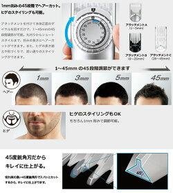 電動バリカンヒゲトリマー両用ヘアカッター散髪コードレス髭トリマーグルーミング充電交流式刈り高45段階♪