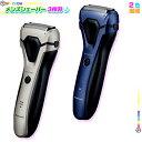 髭剃り 電気シェーバー Panasonic ES-RL34 3枚刃 シェーバー パナソニック メンズシェーバー 充電・交流式 シャープト…