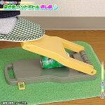 ペットボトル潰し器空き缶つぶし器キッチン用品あき缶つぶし器空き缶圧縮器軽量設計約1.5kg♪