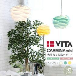 北欧照明リビングライトペンダントライトリビング照明1灯ライトインテリアライトインテリア照明天井照明デザイナーズ家具♪