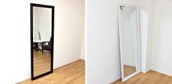 大型立て掛けミラー幅66cm全身姿見大型ミラー鏡全身鏡玄関ミラージャンボミラー転倒防止金具付♪
