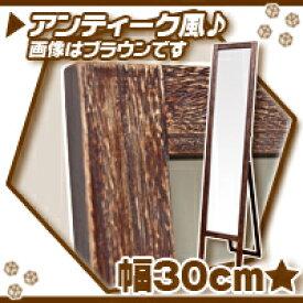 スタンドミラー/茶(ブラウン) 姿見 アンティーク調 全身鏡 玄関ミラー ルームミラー 飛散防止フィルム加工 天然木製 ♪