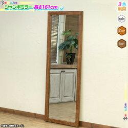 天然木製立て掛けミラー幅60cmスタンドミラー姿見全身鏡玄関ミラールームミラー飛散防止フィルム加工アンティーク調♪
