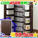 日本製 収納ラック6段 幅59.5cm CDラック AVラック DVDラック Blu-ray収納 収納棚 両開き扉収納 ♪