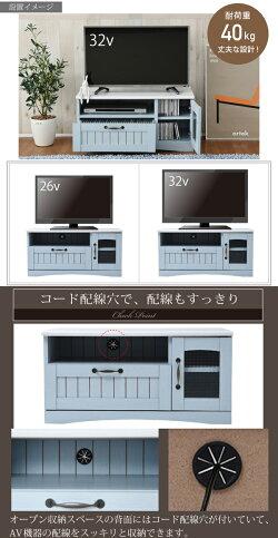 テレビ台幅80.5cmテレビボード収納付AVラックTVラックAVボードテレビラック北欧風♪
