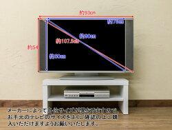 テレビボード幅79.5cmTVボードテレビ台ローボードTV台シンプルテレビ台TVラックAVラック鏡面仕上げ♪【送料無料!(一部地域を除)】