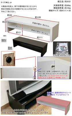 テレビボード幅120cmTVボードテレビ台ローボードTV台シンプルテレビ台TVラックAVラック鏡面仕上げ♪【送料無料!(一部地域を除)】